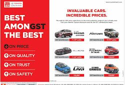 Toyota cars - best among the GST offers | July 2017 discount offers