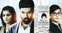 TicketNew is running with an awesome deal where you can get flat Rs. 75 instant discount on Sathya Movie Tickets. Limited time offer. Follow below mention steps to grab this deal  Steps To Grab Flat Rs. 75 Off On Sathya Movie Tickets   Goto TicketNew Offer Page  Select Time & Seat  Login/SignUp a new account  Update All Details  Apply Coupon Code : CLICKONIKSA  Make Payments Using Suitable Payment Method  Don't Miss  TicketNew - Get Flat Rs. 100 Off On Fukrey Returns Tickets  Upto Rs. 50…