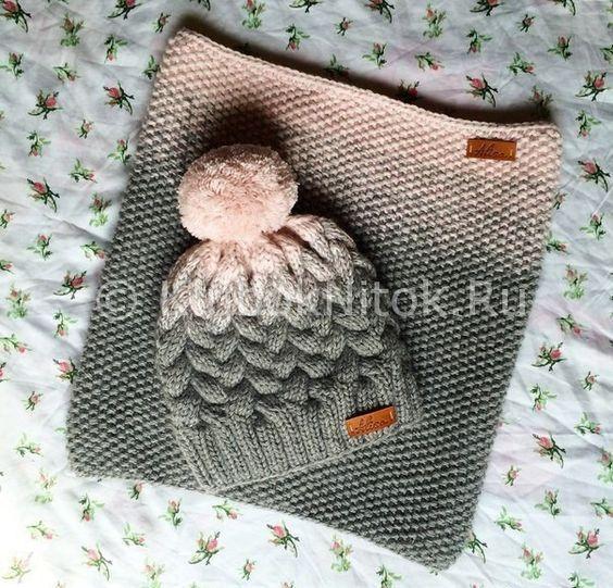 Стильная шапочка и снуд | Вязание для женщин | Вязание спицами и крючком. Схемы вязания.