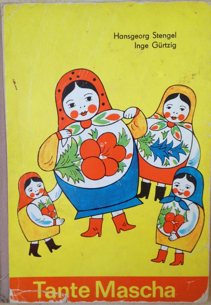 Bilderbuch: Tante Mascha