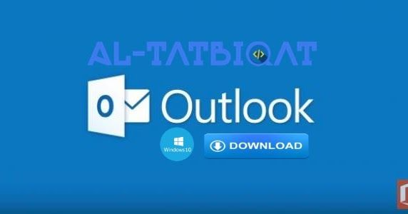 تحميل برنامج اوت لوك Microsoft Outlook تحميل مجاني مرحبا متابعيموقع منبع التطبيقاتاليوم سنتكلم عنتحميل برنامج Microsoft Outlook Microsoft Nintendo Wii Logo