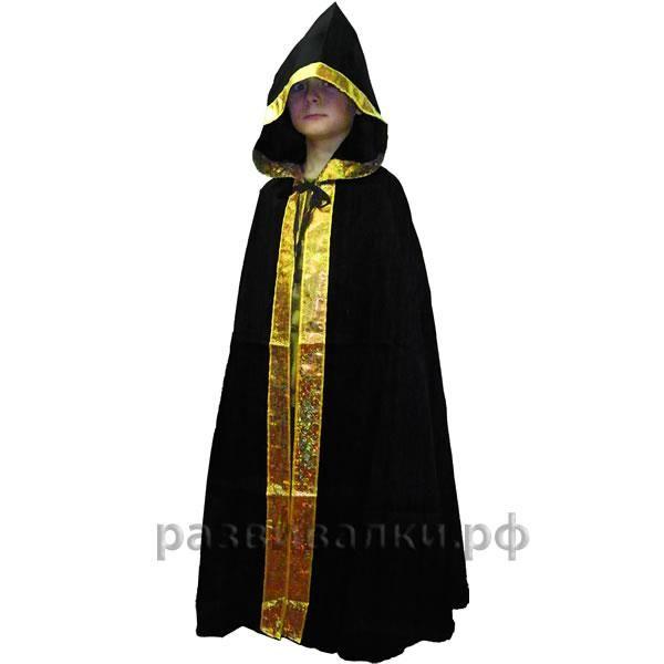 Детский карнавальный костюм волшебника купить