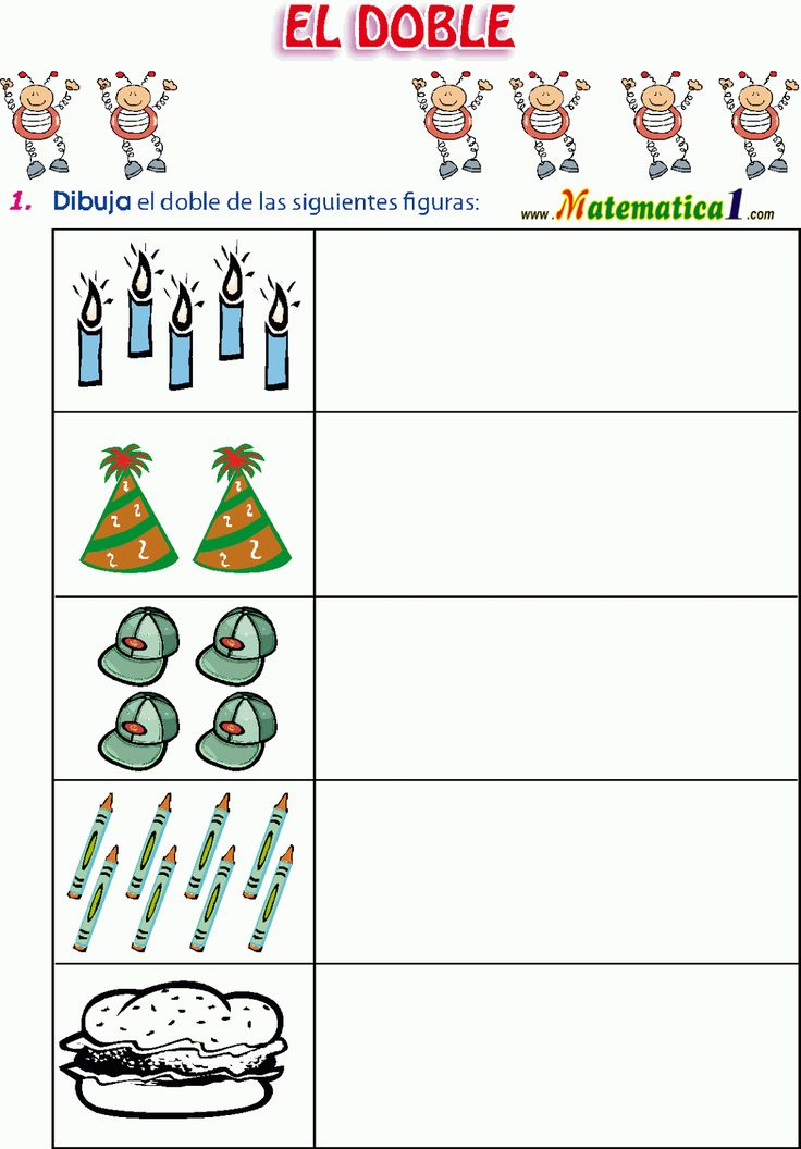 CONOCIENDO+EL+DOBLE+Y+LA+MITAD+EJERCICIOS+DE+PRIMERO+DE+PRIMARIA+(1).gif (1115×1600)