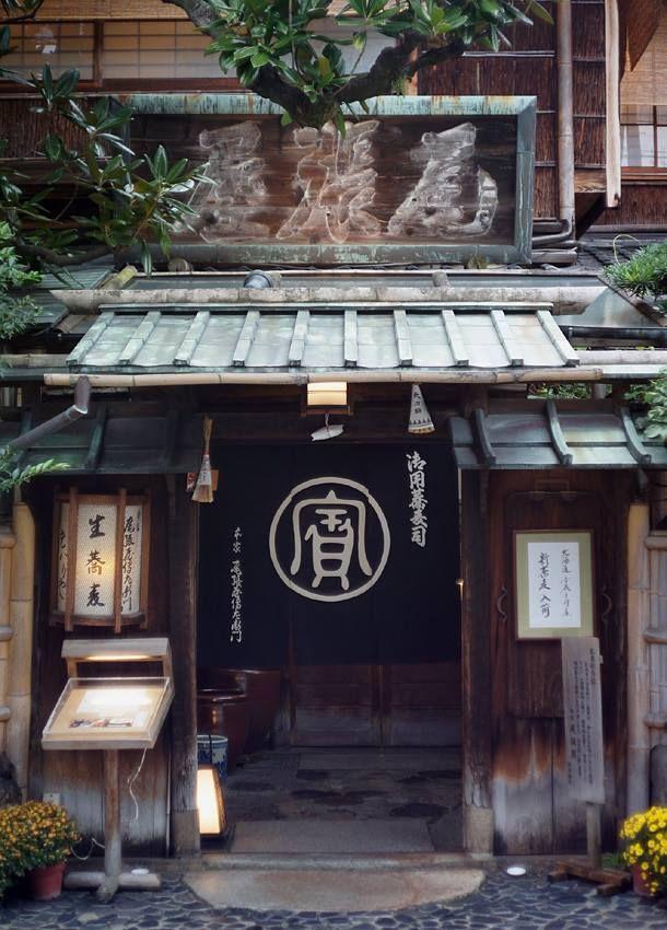 Buckwheat Cakes House, Kyoto, Japan.