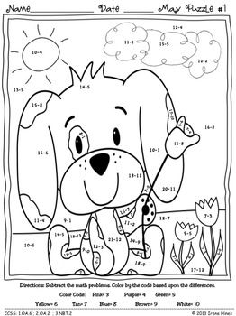 "FREE SAMPLE from my Math ""May""hem: May Math Printables ~ Color By The Code Puzzles To Practice Addition and Subtraction Facts."