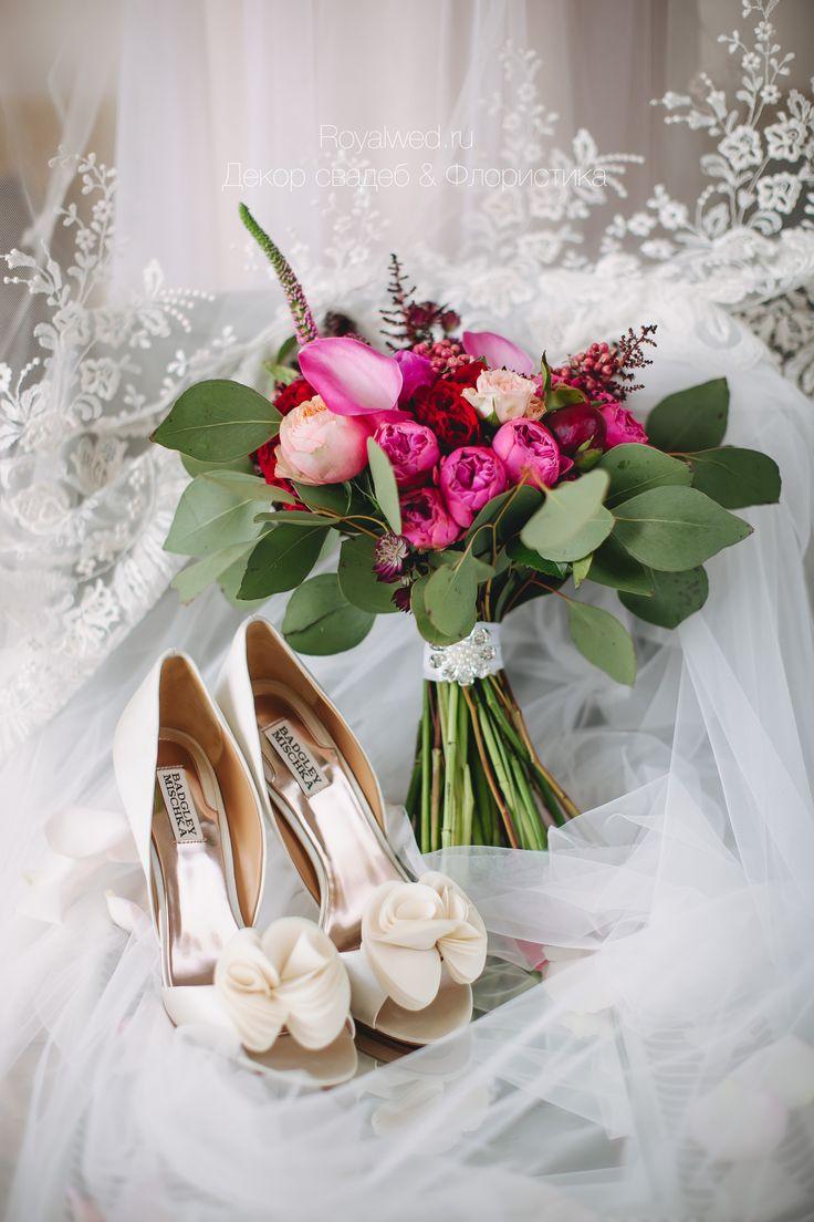 wedding arch, wedding florestry, boho wedding, Royalwed.ru, groom, bride, bride bouqet, bride shoes