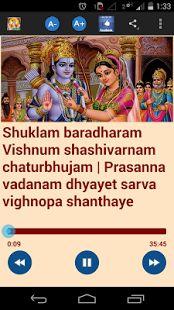 Vishnu Sahasranamam Karaoke- screenshot thumbnail
