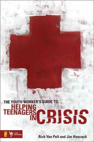 how to become a child and youth worker