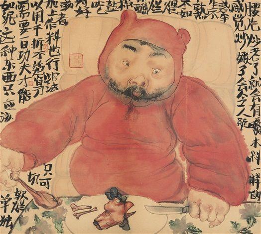 Li Jin (李津; b1958, Tianjin, China's 3rd largest city)