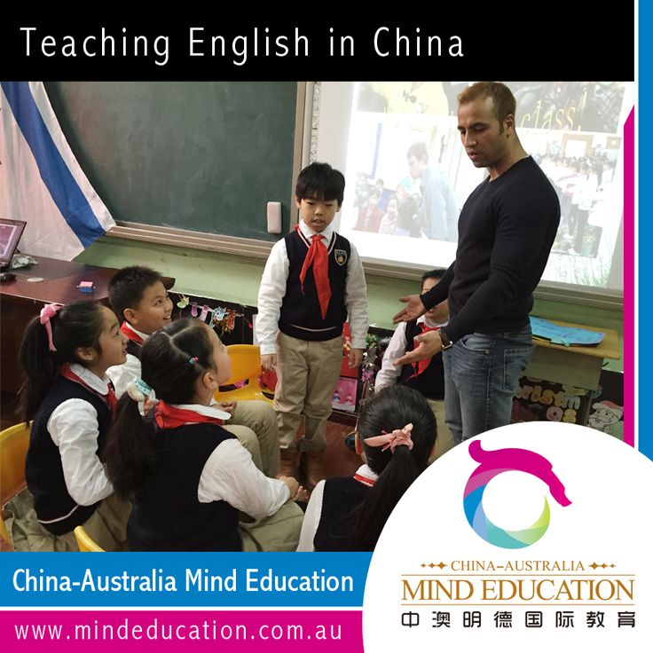 For more information, visit our page at https://www.facebook.com/CAMindEducation or our website http://mindeducation.com.au/teaching-in-china-en.html.