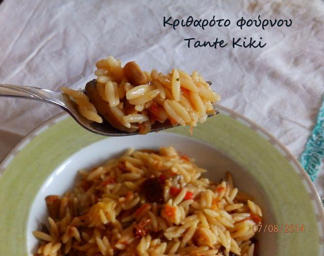 Νηστίσιμο κριθαρότο φούρνου...ωδή στο κριθαράκι | Tante Kiki | Bloglovin'