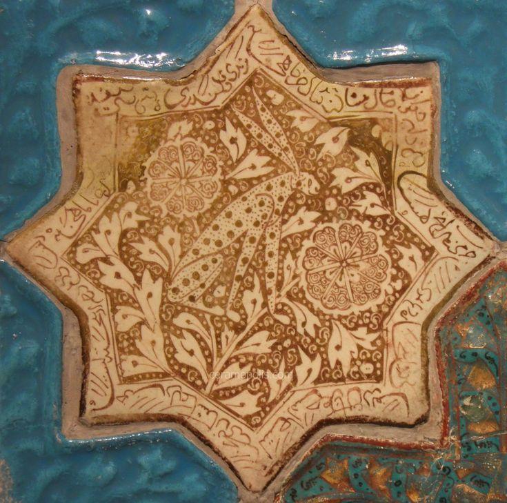 Iran 13th – Benaki Islamic Museum Greece