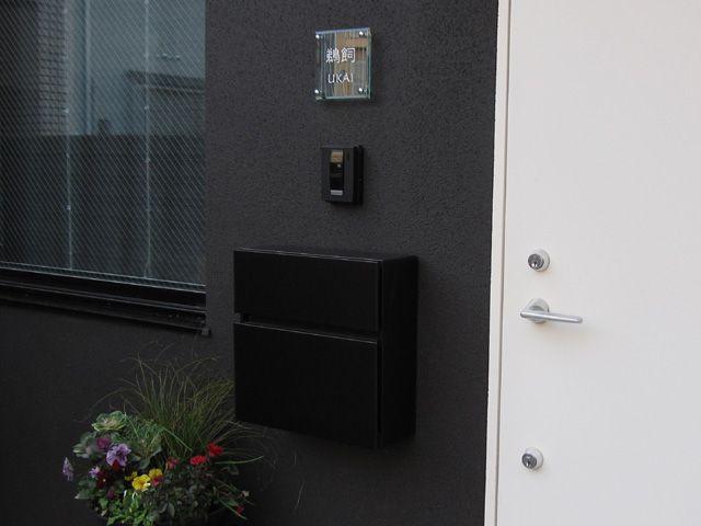 Ykk Ap エクステリアポストt10型 カームブラック B77568 2020 茶色の家 玄関 リフォーム 郵便受け 玄関
