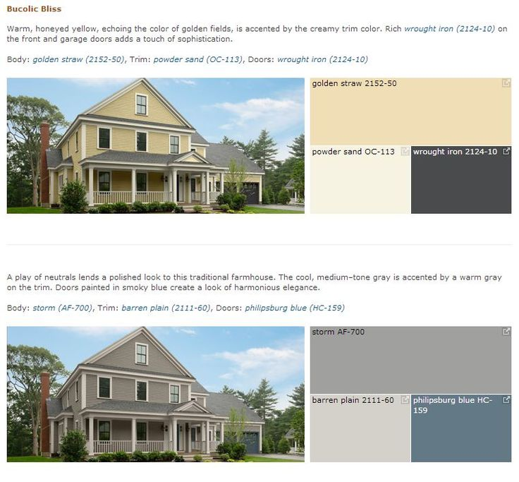 Benjamin Moore Exterior Color Combinations Benjamin Moore Curb Appeal Bucolic Bliss