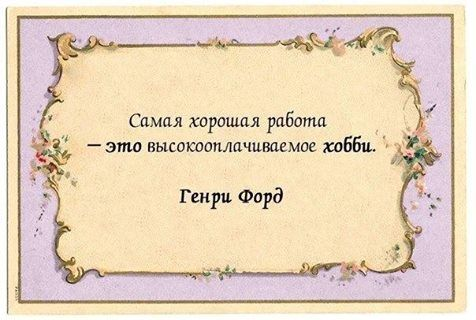 Увы... Практически никогда не совпадает... :))))))