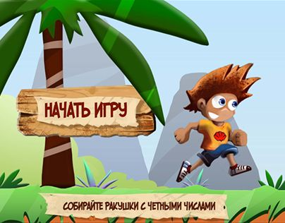 """Check out new work on my @Behance portfolio: """"jungle shell quest"""" http://on.be.net/1MT02im"""