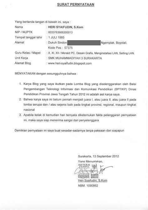 Contoh Surat Pernyataan Pelanggaran Kerja Contoh Surat Pernyataan