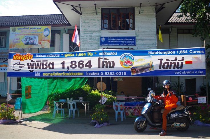 The Conqueror 1,864 Curves of Mae Hong Son !! | Mae Hong Son, Thailand