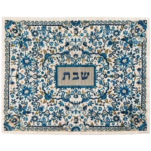 Yair Emanuel Blue Embroidered Challah Cover.  #blue #challahcover #yairemanuel #shabbat #embroidered
