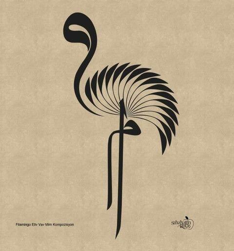 Islamic Calligraphy Art Bird Images