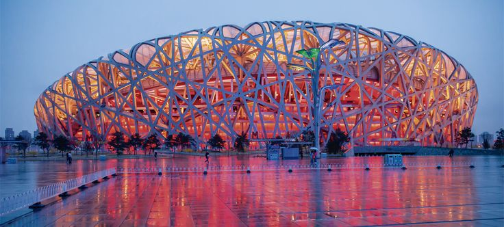 banner destino arquitectonico_estadio nacional de pekin