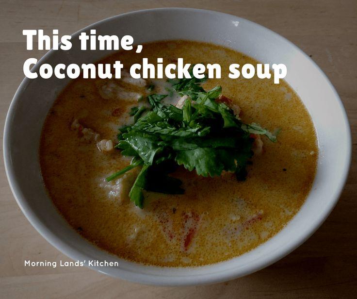 새롭고 다른 음식을 먹어 보고 싶었다. 그래서 인터넷에서 맛있는 음식 사진을 보고 재미있는 요리법을 찾고 있다.  어제 아주 맛있게 보인 요리를 찾았다: 태국 코코넛 밀크 수프 (Tom Kha Gai – ต้มข่าไก่). 이 요리를 스스로 만들고 싶었다.