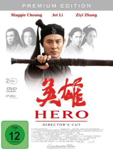Hero (Premium Edition - Directors Cut, 2 DVDs) [Director's Cut] DVD ~ Jet Li, http://www.amazon.de/dp/B000JGW828/ref=cm_sw_r_pi_dp_9ki2rb19F6GQP