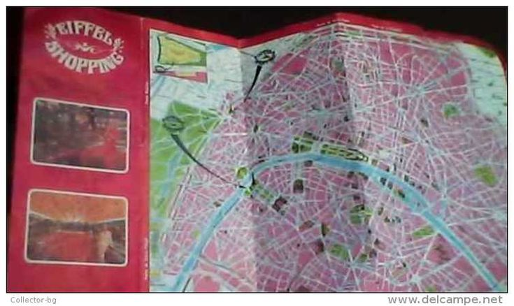RARE Old Map Of Paris (France, City, French Francs, 80 Years.) - Roadmaps