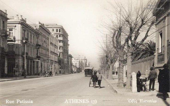 Η Πατησίων το 1928