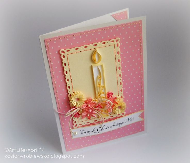 ArtLife: Holy Baptism Card *** Открытка на крестины