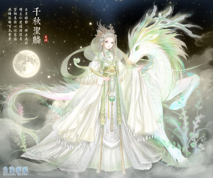 Anime Characters Born On February 7 : Best images about clothes design on pinterest see