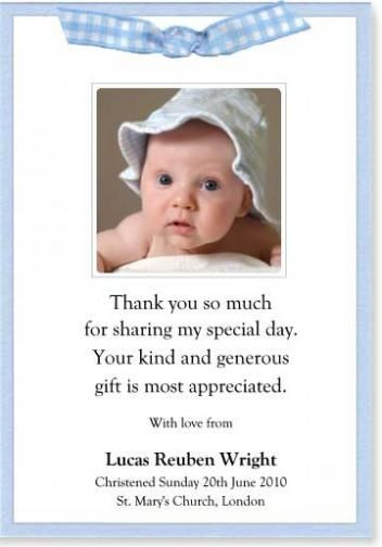 Thank You Notes For Baptism Christening Sample Thank You