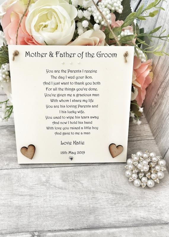 Mother And Father Of The Groom Wedding Gift Wedding Thank You Etsy Gifts For Wedding Party Wedding Gifts For Groom Wedding Thank You Gifts