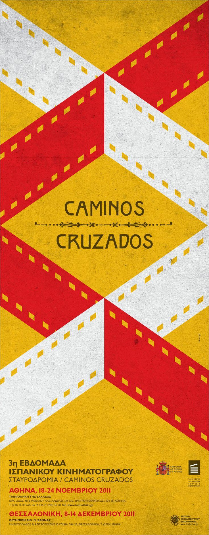 3η Εβδομάδα Ισπανικού Κινηματογράφου. 18-24 Νοεμβρίου 2011. Αφίσα