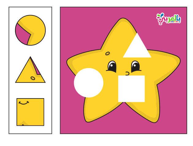 انشطة والعاب مسلية لاطفال الروضه جاهزة للطباعة العاب قص ولصق للاطفال بالعربي نتعلم Puzzle Games For Kids Free Printable Puzzles Free Games For Kids