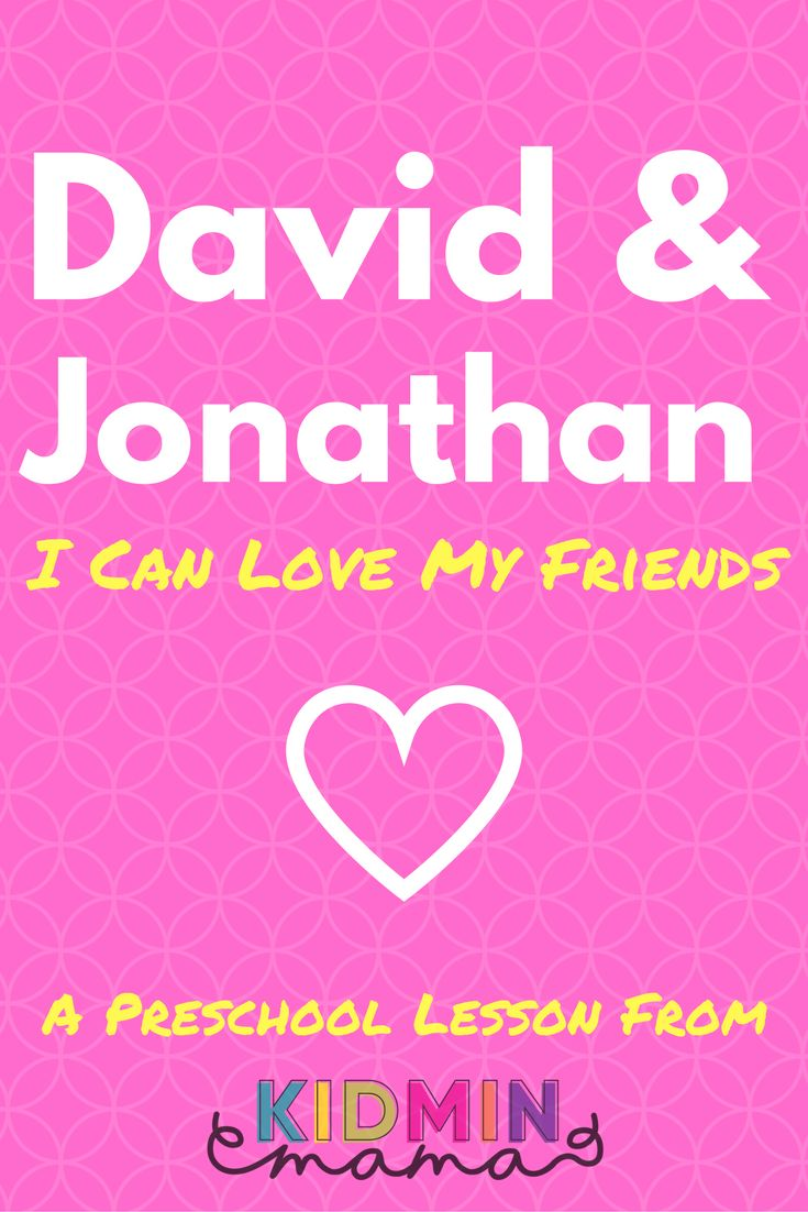 David and Jonathan: I Can Love My Friends, free preschool lesson, free printables