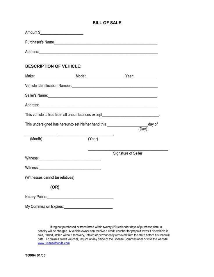 printable sample car bill of sale form