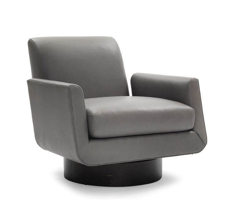 bobs living room sets%0A SUPERNOVA LEATHER RETURN SWIVEL CHAIR  VANCE  ANDIRON  hires