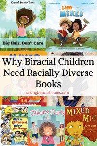 books that feature biracial children | biracial | biracial children | books for biracial kids | diverse books | #diversity #biracial