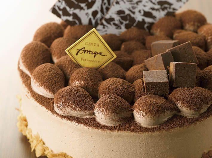 チョコレートケーキ5号(15cm)