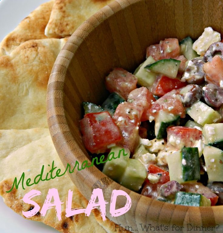 Hun... Whats for Dinner? | Mediterranean Salad- Cucumber and tomatoes are tossed with kalamata olives and feta, then dressed with a hummus vinaigrette.