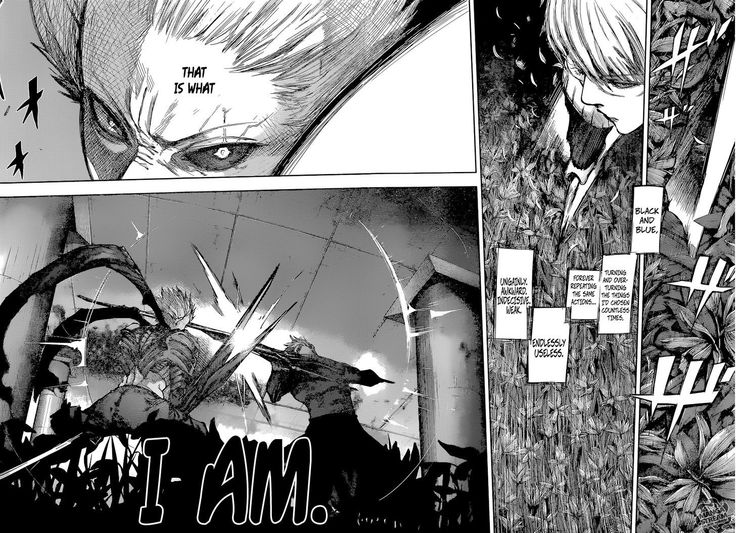 Tokyo Ghoul:re 76 - Read Tokyo Ghoul:re vol.8 ch.76 Online For Free - Stream 1 Edition 1 Page All - MangaPark