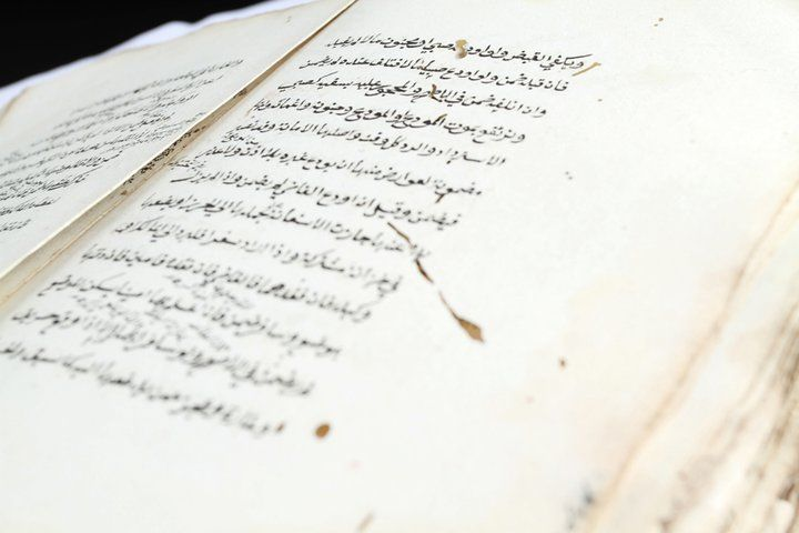 At present no palaeographic study of Acehnese manuscripts has been carried out, so there is no available framework against which the manuscripts in the BL collection could be positioned and evaluated.  There is a wide variety of hands and competencies evident, with some particularly fine hands noted in certain texts.