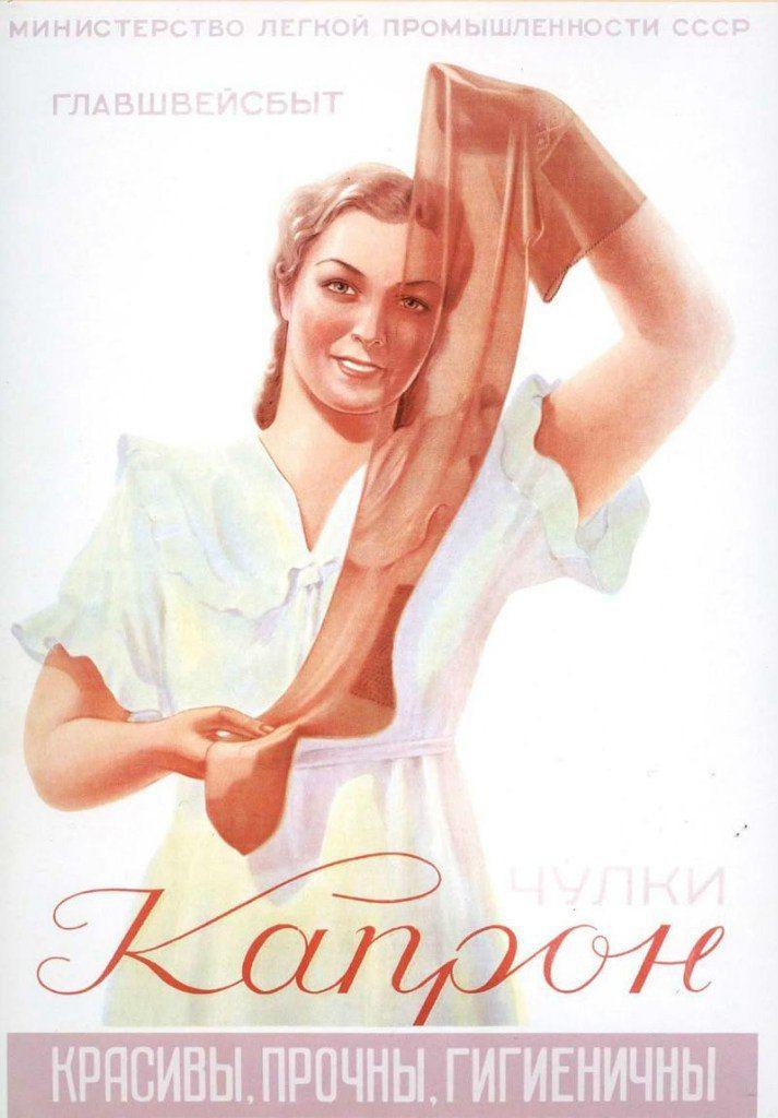 Фотографии Советский Леттеринг | 9 альбомов