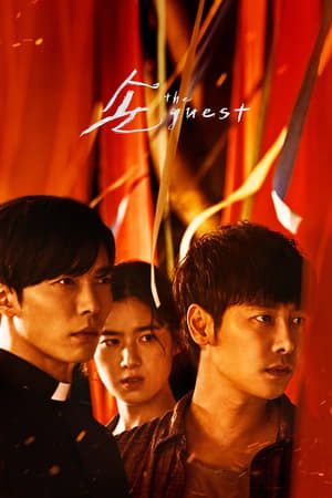 Watch online the guest episode 5 with english subs. Free download.