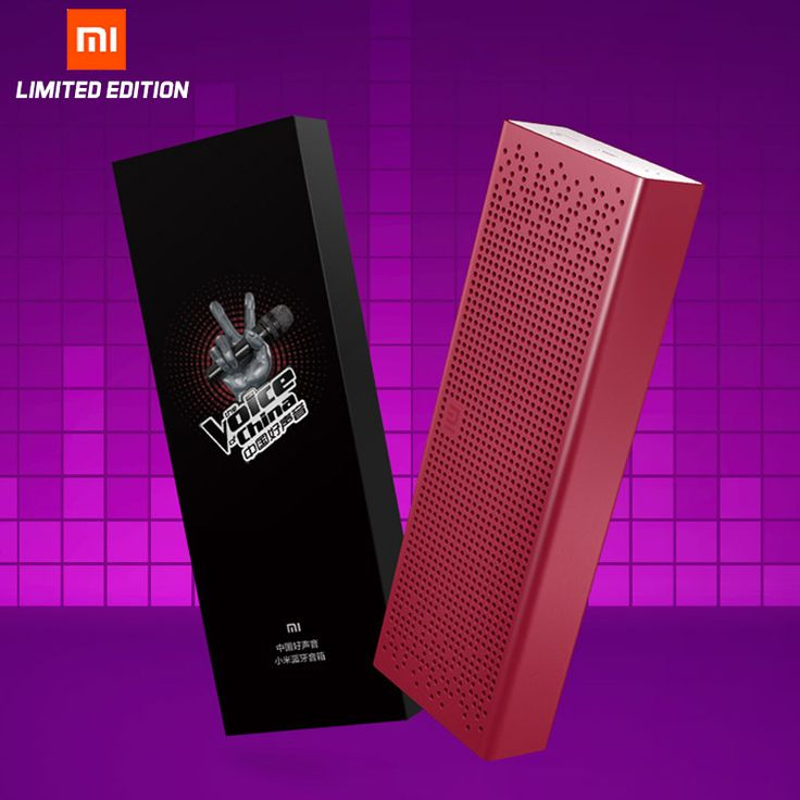 Find More Speakers Information about Newest Original XiaoMi Voice China Bluetooth Speaker Limited Edition Built in Battery Support Hands free Calls for iPhone+8G Mem,High Quality speaker hamburger,China battery extender Suppliers, Cheap speaker battery from Guangzhou Etoplink Co., Ltd on Aliexpress.com