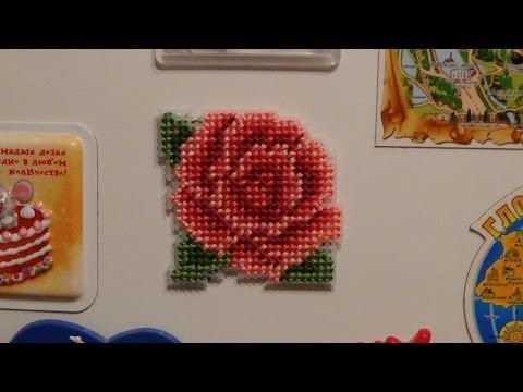 """Магнит """"Роза"""" на пластиковой канве за 3 часа - YouTube"""