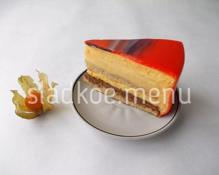 20.кусочек торта