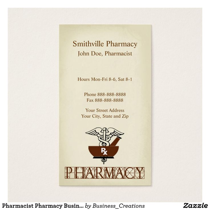 Pharmacist Pharmacy Business Card Custom Check out more business card designs at http://www.zazzle.com/business_creations or at http://www.zazzle.com/businesscardscards