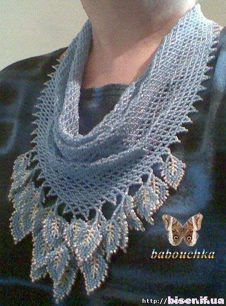 Netted scarf with leaf fringe - schema - Seed Bead Tutorials